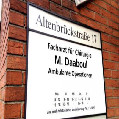 Praxis für Allgemeinchirurgie und Kardiovaskulär M. Daaboul